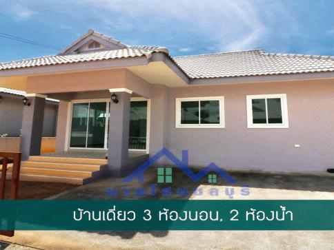 บ้านเพิ่มทรัพย์ เฟส 9 (Peamsub Phase 9)
