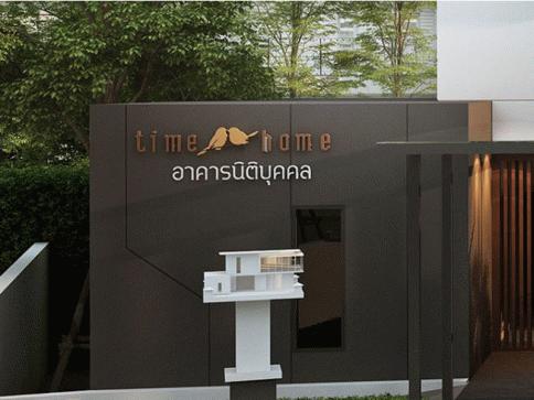 ไทม์โฮม 2 สวนหลวง-อ่อนนุช (Time Home 2 Suanluang-Onnut)