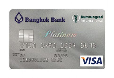 บัตรเครดิตแพลทินัม โรงพยาบาลบำรุงราษฎร์ ธนาคารกรุงเทพ (Bangkok Bank Platinum Bumrungrad Hospital Credit Card)-ธนาคารกรุงเทพ (BBL)