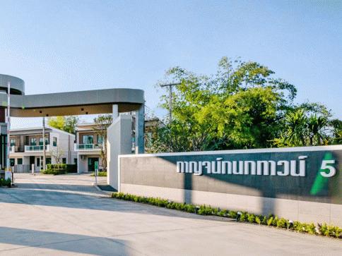 กาญจน์กนกทาวน์ 5 มหิดล - ป่าแดด (Karnkanok Town 5 Mahidol - Pha Dad)