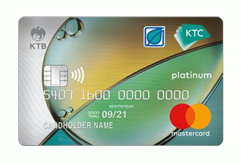 บัตรเครดิต KTC - BANGCHAK PLATINUM MASTERCARD-บัตรกรุงไทย (KTC)