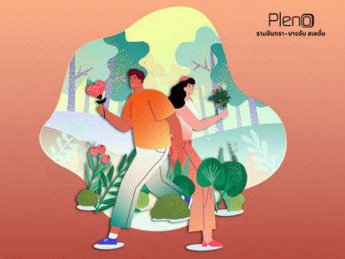 พลีโน่ รามอินทรา - บางชัน สเตชั่น (Pleno Ramintra - Bangchan Station)