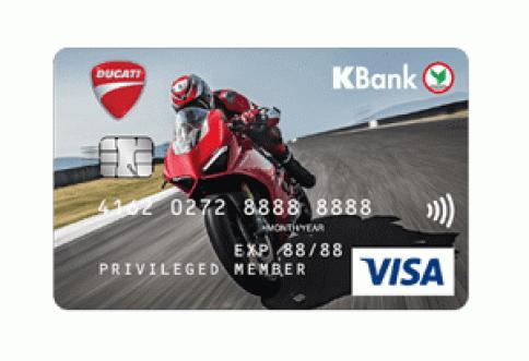 บัตรเดบิต K-DUCATI-ธนาคารกสิกรไทย (KBANK)