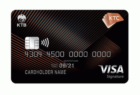 บัตรเครดิต KTC VISA SIGNATURE-บัตรกรุงไทย (KTC)
