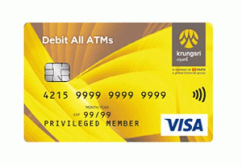 บัตรกรุงศรี เดบิต All ATMs-ธนาคารกรุงศรี (BAY)