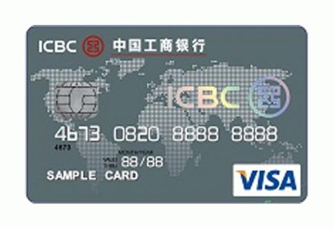 บัตรเครดิตไอซีบีซี (ไทย) วีซ่า คลาสสิค (ICBC (Thai) Visa Classic)-ไอซีบีซี  ไทย (ICBC Thai)