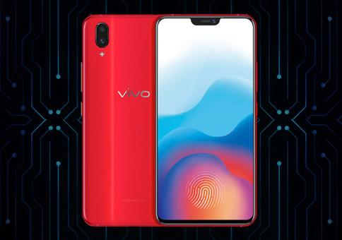 วีโว่ Vivo X21 UD