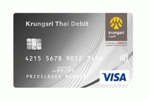 บัตร Krungsri Thai Debit-ธนาคารกรุงศรี (BAY)
