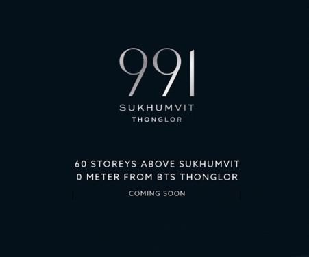 991 ทองหล่อ (991 Thonglor)