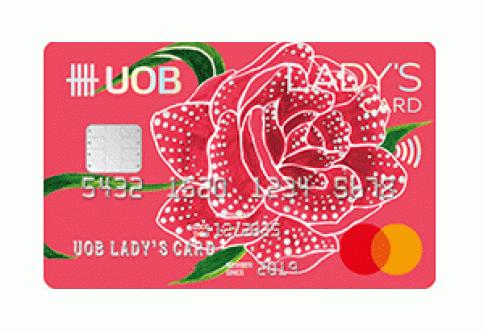 บัตรเครดิต ยูโอบี เลดี้ แพลทินัม (UOB Lady's Platinum Credit Card)-ธนาคารยูโอบี (UOB)