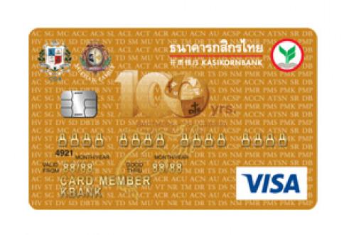 บัตรเครดิตร่วม CGA/ SFT - กสิกรไทย บัตรทอง-ธนาคารกสิกรไทย (KBANK)