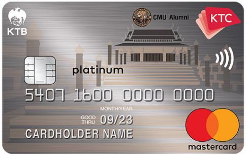 บัตรเครดิต KTC - CHIANG MAI UNIVERSITY ALUMNI PLATINUM MASTERCARD-บัตรกรุงไทย (KTC)