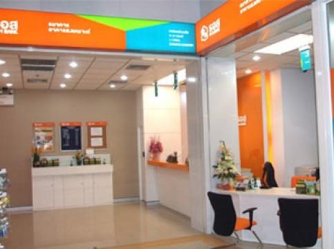 บัญชีเงินฝากออมทรัพย์รับโชค-ธนาคารอาคารสงเคราะห์ (GHB)