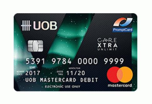 บัตรเดบิต ยูโอบี วีแคร์ เอ็กซ์ตร้า อันลิมิต-ธนาคารยูโอบี (UOB)