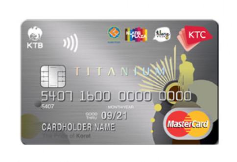 บัตรเครดิต KTC - Klang Plaza Titanium MasterCard-บัตรกรุงไทย (KTC)