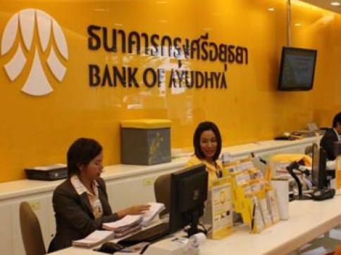 บัญชีกระแสรายวันทั่วไป-ธนาคารกรุงศรี (BAY)