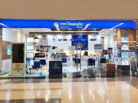 บัญชีออมทรัพย์ทั่วไป-ธนาคารไทยเครดิต (Thai Credit)