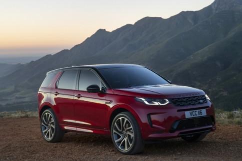 แลนด์โรเวอร์ Land Rover Discovery Sport 2.0 Ingenium Diesel HSE MY20 ปี 2020