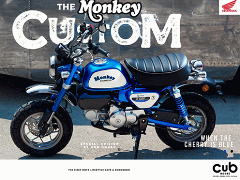 ฮอนด้า Honda Monkey Custom Blue Cherry Edition ปี 2020