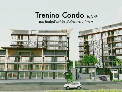 เทรนิโน่ คอนโด (Trenino Condo)