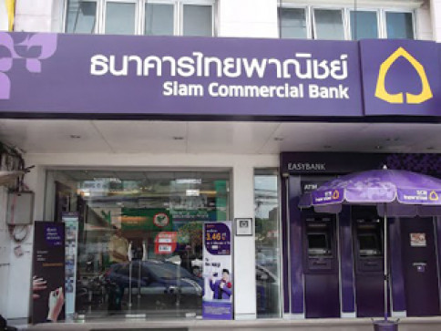 บัญชีออมทรัพย์ทั่วไป (แบบมีสมุดคู่ฝาก)-ธนาคารไทยพาณิชย์ (SCB)