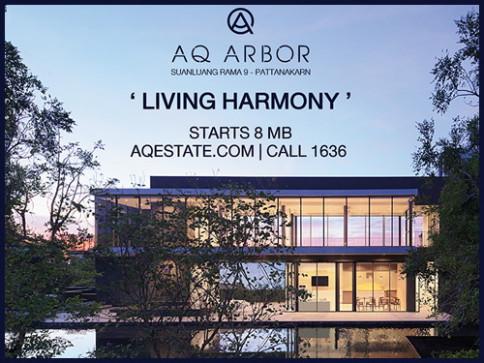 เอคิว อาร์เบอร์ สวนหลวง ร.9 - พัฒนาการ (AQ Arbor Suanluang Rama 9-Pattanakarn)