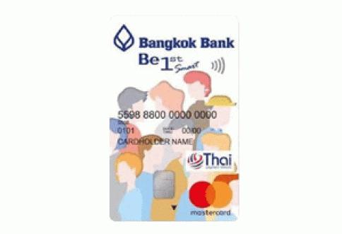 บัตรบีเฟิสต์ สมาร์ท ทีพีเอ็น มาสเตอร์การ์ด-ธนาคารกรุงเทพ (BBL)