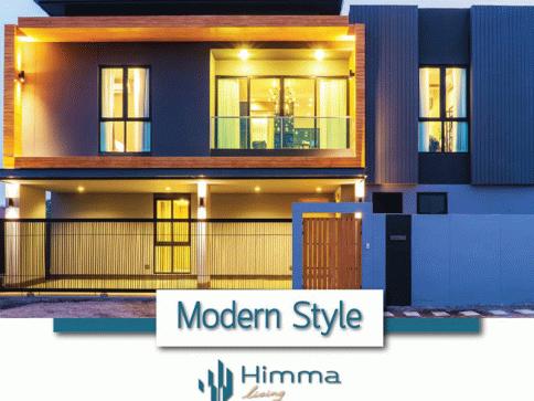 ฮิมมา เพรสทีจ ลิฟวิ่ง (Himma Prestige Living)