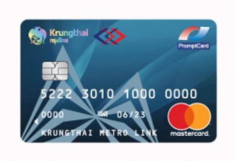 กรุงไทย บัตรเดบิตแมงมุม (Krungthai Metro Link)-ธนาคารกรุงไทย (KTB)