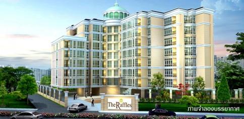เดอะ ราฟเฟิล คอนโดมิเนียม (The Raffles Condominium)