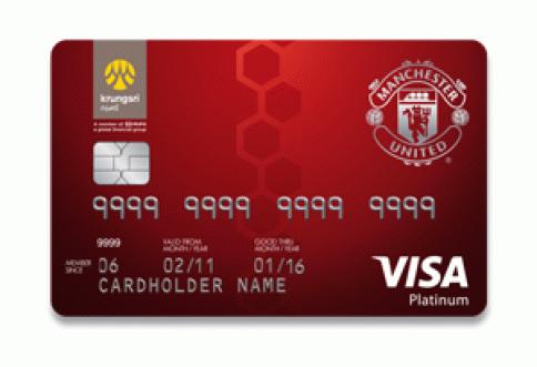 บัตรเครดิต กรุงศรี แมนเชสเตอร์ ยูไนเต็ด (Krungsri Manchester United Credit Card)-บัตรกรุงศรีอยุธยา (Krungsri)
