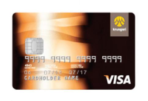 บัตรเครดิต กรุงศรี วีซ่า/ มาสเตอร์การ์ด (Krungsri Visa/ MasterCard Credit Card)-บัตรกรุงศรีอยุธยา (Krungsri)