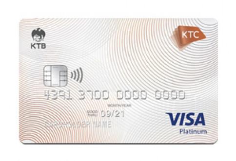 บัตรเครดิต KTC Visa Platinum-บัตรกรุงไทย (KTC)