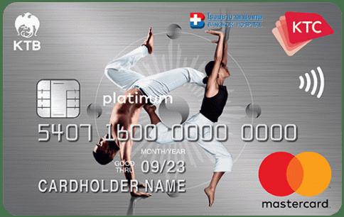 บัตรเครดิต KTC - BANGKOK HOSPITAL GROUP PLATINUM MASTERCARD-บัตรกรุงไทย (KTC)