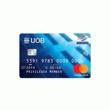 บัตรยูโอบี มาสเตอร์การ์ด เดบิต เพื่อบัญชีเงินฝากพื้นฐาน-ธนาคารยูโอบี (UOB)
