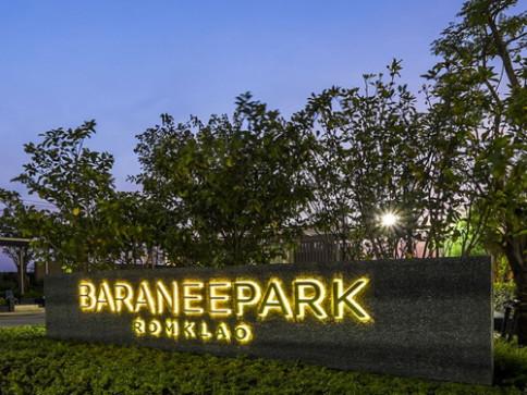 บารานี พาร์ค ร่มเกล้า (Baranee Park Romklao)