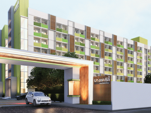 บางแค ซิตี้ คอนโดมิเนียม  (Bangkae City Condominium)