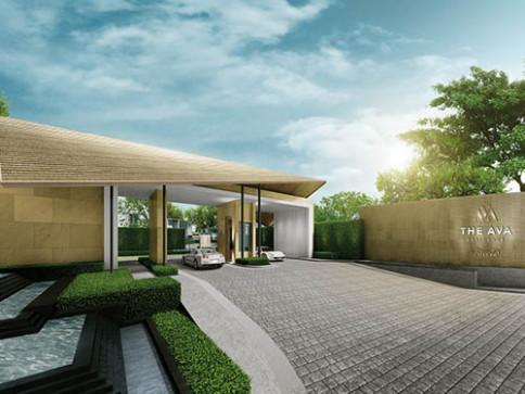 ดิ เอวา เรสซิเดนซ์ สุขุมวิท (The AVA Residence Sukhumvit)