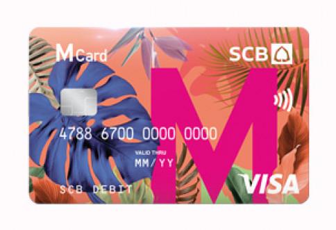 บัตรเดบิต SCB M VISA-ธนาคารไทยพาณิชย์ (SCB)