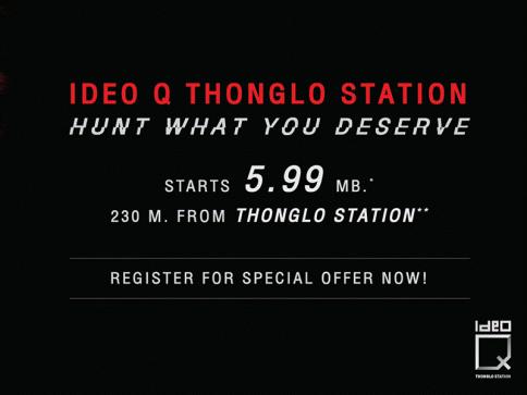 รูป ไอดีโอ คิว ทองหล่อ สเตชั่น (IDEO Q thonglo station)