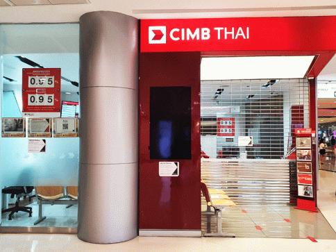 บัญชี CIMB Preferred Current Plus-ธนาคารซีไอเอ็มบี ไทย (CIMB THAI)