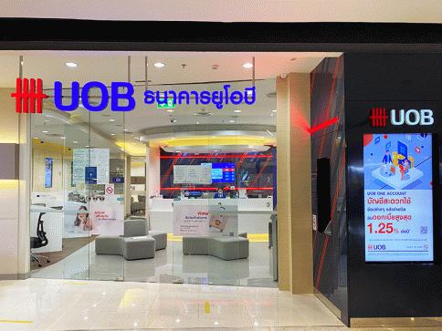 บัญชีกระแสรายวันทั่วไป-ธนาคารยูโอบี (UOB)