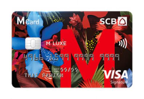 บัตรเครดิตไทยพาณิชย์ SCB M Luxe Visa Signature-ธนาคารไทยพาณิชย์ (SCB)