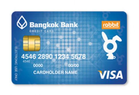 บัตรเครดิตธนาคารกรุงเทพแรบบิท (Bangkok Bank Rabbit Credit Card)-ธนาคารกรุงเทพ (BBL)