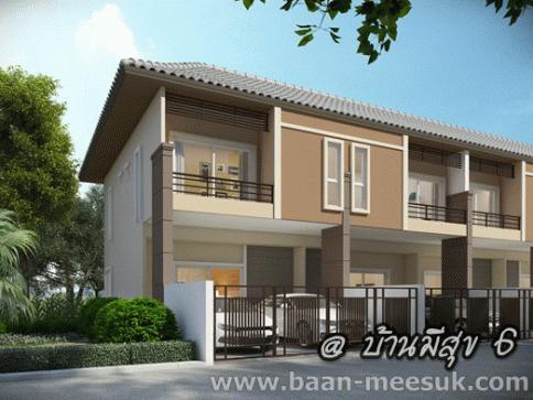บ้านมีสุข 6 (Baan Meesuk 6)