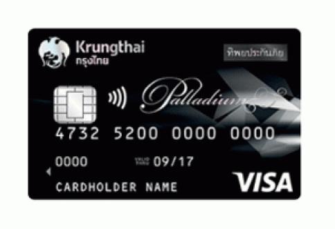 บัตรเดบิตเคทีบี ช้อปสมาร์ท พาลาเดียม (KTB Shop Smart Palladium Card)-ธนาคารกรุงไทย (KTB)