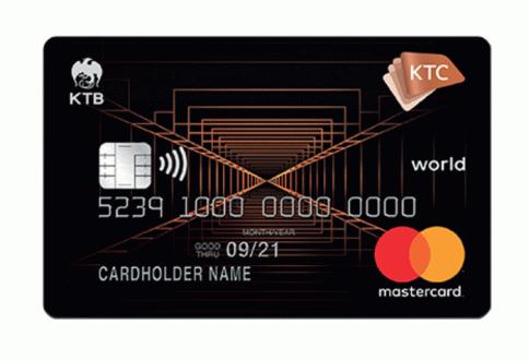 บัตรเครดิต KTC X WORLD REWARDS MASTERCARD-บัตรกรุงไทย (KTC)