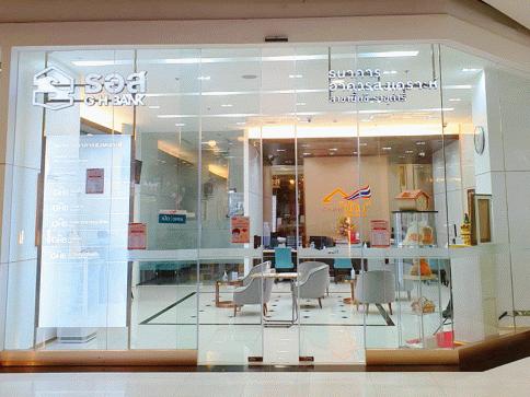 บัญชีเงินฝากประจำสะสมทรัพย์-ธนาคารอาคารสงเคราะห์ (GHB)