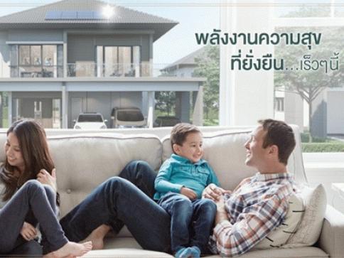 เสนา แกรนด์โฮม ติวานนท์-รังสิต (Sena Grand Home Tiwanon-Rangsit Extra Zone)
