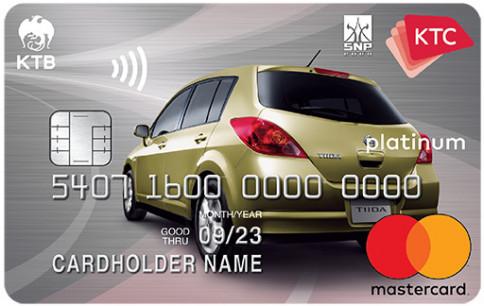 บัตรเครดิต KTC - SNP2000 PLATINUM MASTERCARD-บัตรกรุงไทย (KTC)